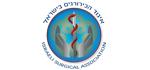 איגוד הכירורגים בישראל