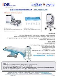IOB-Catalog