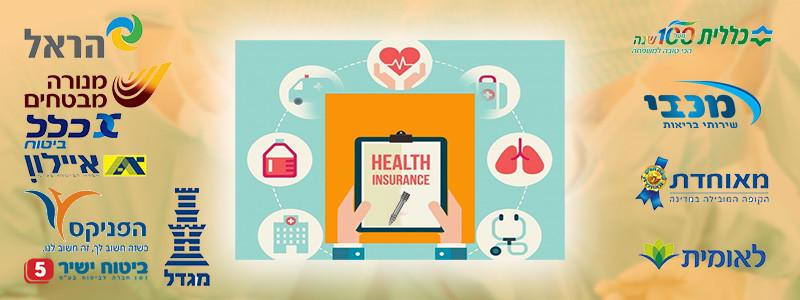 Magnezix_Insurance